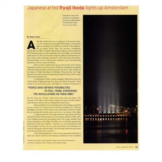 Architectural Record, August 2008