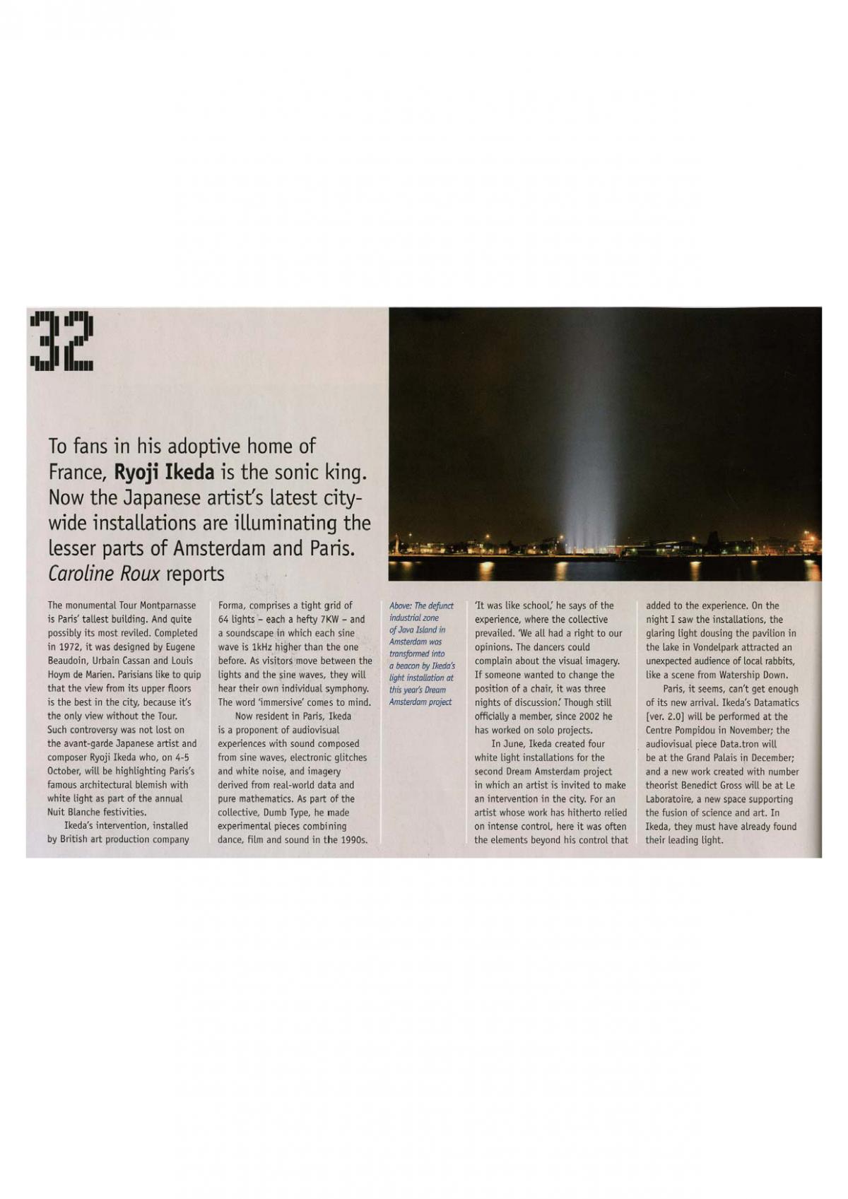 Blueprint, October 2008